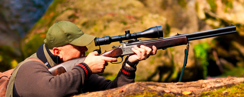 Optische Geräte für Jagd und Sport bei Waffen Hofer in St. Johann im Mühlviertel